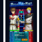 宇宙戦艦ヤマト2202 戦士たちの記憶 -Heros Record-