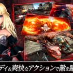 DarkAvenger X - ダークアベンジャー クロス