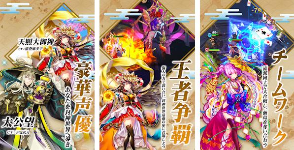 封神ヒーローズ —夏の神話大作戦