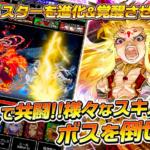 モンスターマスターX  無料王道RPG ゲーム