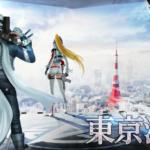 荒野行動(KnivesOut)-東京決戦