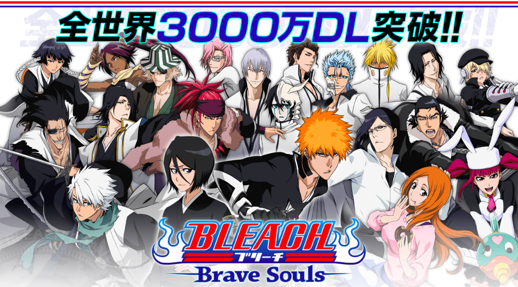 BLEACH Brave Souls アクションRPG
