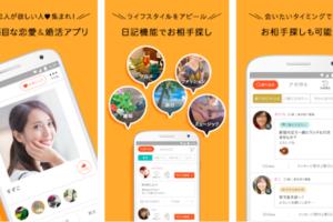 PCMAX 恋活・婚活・出会い応援デーティングアプリ