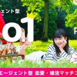 Ravit 出会いは Ravit(ラビット) 恋活・婚活・出会い探し・マッチングアプリ(登録無料)