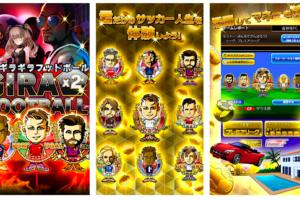 ギラギラフットボール サッカー人生ゲーム