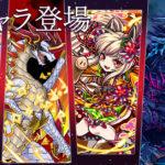 ミリオンモンスター リアルタイム対戦RPG