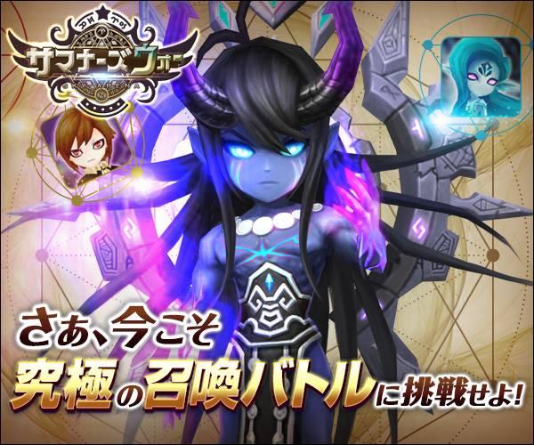 サマナーズウォー: Sky Arena 王道RPG