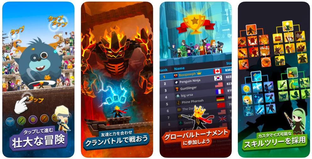 タップ タイタン2(Tap Titans 2)タップ&放置ゲーム