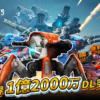 War Robots(ワーロボット) PvP マルチプレイ